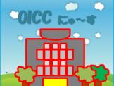 OICC アイコン