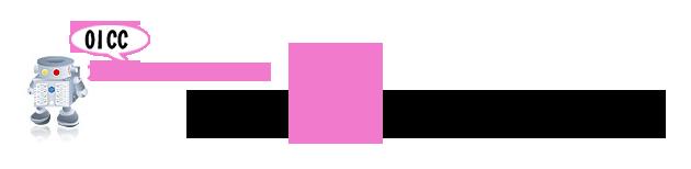 大阪国際会議場公式ブログ キューブくん通信