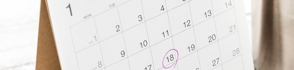 グランキューブ大阪イベントカレンダー