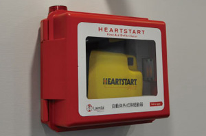 AED(Automated External Defibrillator)