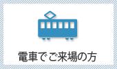 btn_train