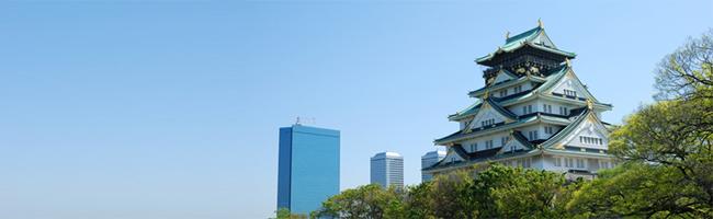 Osaka Tourism