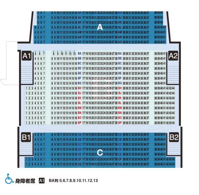 B-Seats 【614席】