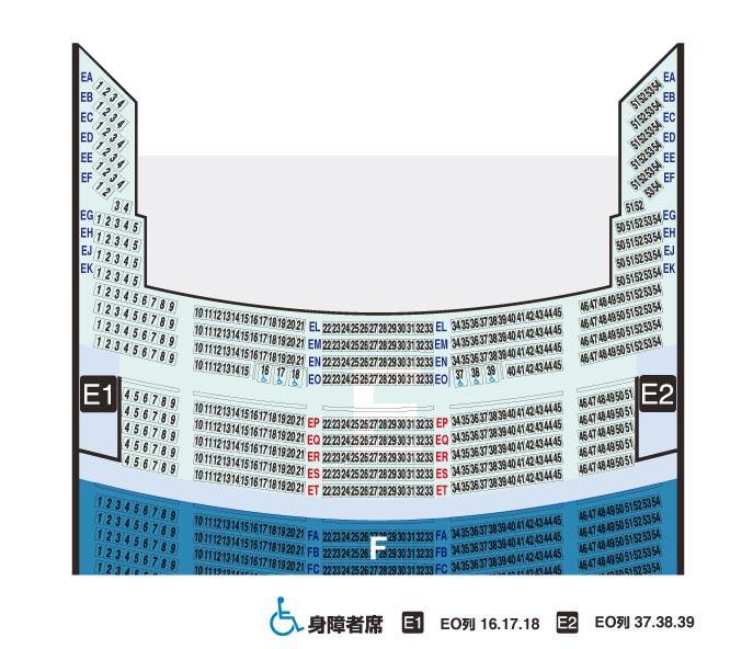 E-Seats 【538席】